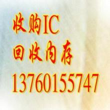 供应回收DDR内存颗粒,收购H5PS5162FFR-S5C及其他ic
