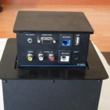 供应VMF-16-直升直降式桌面插座