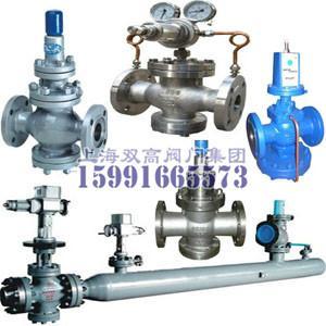 供应煤气天然气减压阀先导式蒸汽减压阀图片