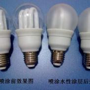 节能灯罩灯水性喷涂图片