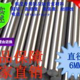 供应TC4钛棒及钛合金棒抗高温、耐腐蚀、易加工用于化工、医学等领域