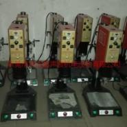 供应笔记本电池外壳超音波焊接机 笔记本电池外壳超音波焊接机价格