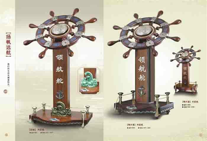 供应广州领航舵