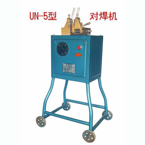 供应铝线对焊机,铜线对焊机,铁丝对焊机