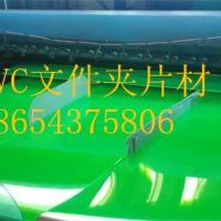 供应服装加工PVC透明片 服装模板加工PVC透明片
