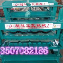 供应抚州彩钢840900双层压瓦机厂家彩钢压型设备厂家直销南昌办事处批发
