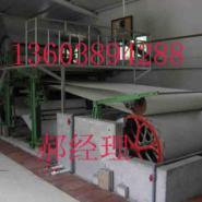 1092造纸机图片