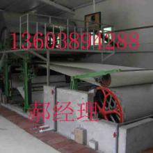 供应1092型小型造纸机器,