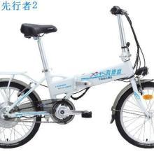 供应喜德盛先行者2折叠超轻电动自行车 佛山喜德盛先行者2电单车