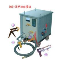 供应手持点焊机,移动点焊机,金属网片补焊机批发