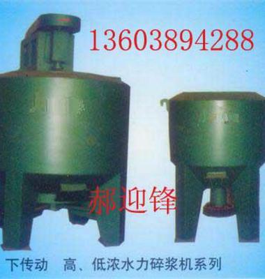 造纸制浆设备图片/造纸制浆设备样板图 (2)