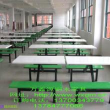 供应食堂餐桌椅-1餐厅餐桌餐椅