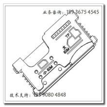 供应三合一卡座高度座板上1.7mm料号:SC7304-170-000批发