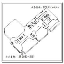 供应三合一卡座的价格三合一卡座板上3.35mm料号:SC7305-335-000批发