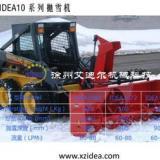 供应30装载机配抛雪机,普通装载机配抛雪机,冬季除雪设备