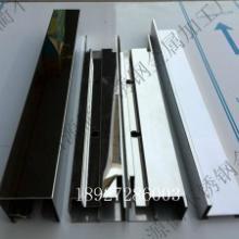 供应不锈钢卫浴型材规格生产,定做酒店不锈钢卫浴型材产品价格
