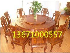 供应红木家具餐台红木圆形餐台中式红木餐台红木古典餐台