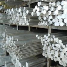供应5052铝棒价格,宁波5052铝棒供应,5052防锈铝图片