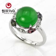 绿玉髓戒指图片