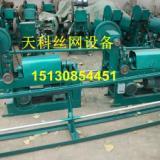 供应江苏苏州钢筋调直机 自动铁丝切断机 钢丝调直下料机