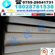 高强度PETP板棒化学稳定性PETP板图片