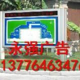 供应南京广告灯箱制作厂家,南京广告灯箱制作销售,南京广告灯箱制作最好