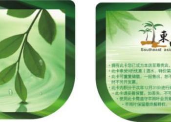 北京芯片异形卡厂家北京个性化卡片图片