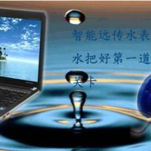 供应DN150/200螺翼式水表价格批发