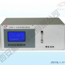 供应西安红外线分析仪器