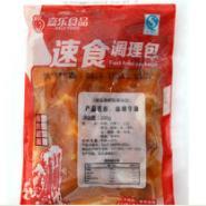 中西式快餐/小吃/时尚饮品技术培训图片