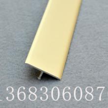 供应北京铝合金地板线条铝合金扣条批发