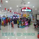 供应广州电玩城亲子乐园加盟合作,酷儿悦