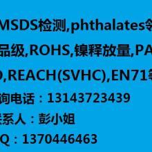 广州EN71检测机构,玩具CE认证,公仔EN71检测机构SGS检测报告ITS测试中心批发