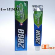爱敬2080绿茶清凉牙膏图片