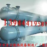 供应吉林管式换热器批发,吉林管式换热器批发厂家,吉林管式换热器批发价