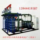 供应四平市换热器厂家联系电话 国企换热器 东方换热器厂 换热器报价