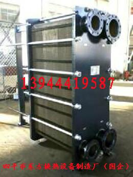 供应BR10板式换热器 板式换热器厂家 换热器型号 换热器报价
