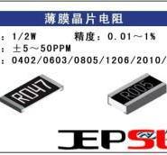 0805高精密电阻图片