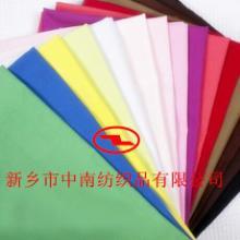 供应中南纯棉染色面料-用途:工作服,工装等适合季节:四季批发