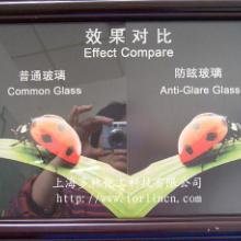 供应高档防眩玻璃