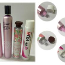 供应化妆品铝塑管