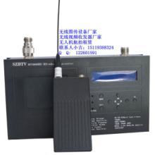 供应无线视频传输,无线影音传输模块,无线传输器设备批发