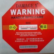 东莞防震动警示标签-标签生产图片