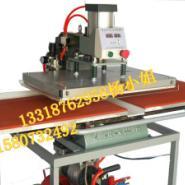 自动双工位转印机图片