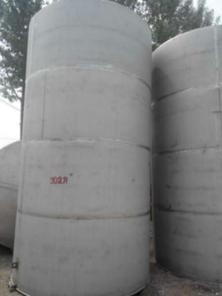 供应二手20吨不锈钢储罐 二手不锈钢储罐规格 二手储罐价格