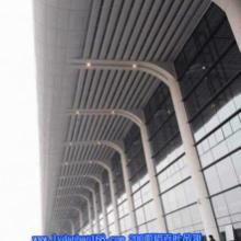 供应北京冲孔滚涂瓦楞板吊顶 氟碳铝单板幕墙批发