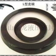 L型皮碗200*160*17孔用密封圈图片