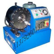 供应220V/380V高压油管压管机HT-80批发