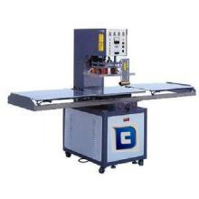 供应用于运输箱的PVC夹网布运输鱼箱高周波焊接机批发