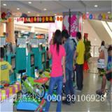 供应游乐园加盟合作投资室内儿童项目,加盟游乐园